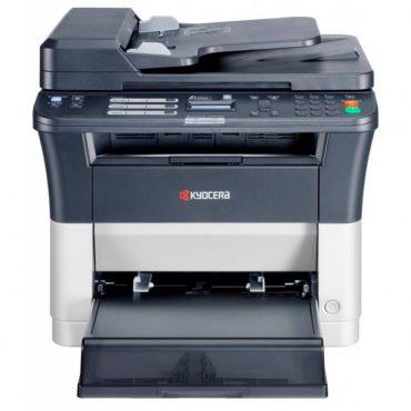 Impresora Kyocera Multifunción Fs1025mfp